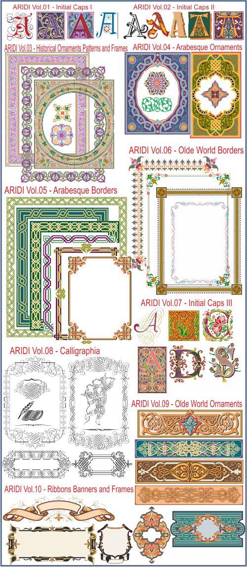 Aridi Vector Clipart Collection.rar