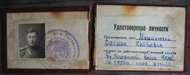 http://4put.ru/pictures/max/625/1922610.jpg