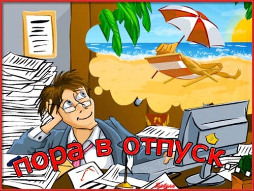 Анимация Лето Анимационные Анимированные Картинки Открытки gif