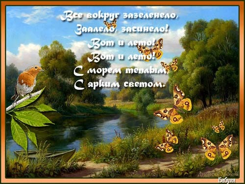 http://4put.ru/pictures/max/626/1923863.jpg