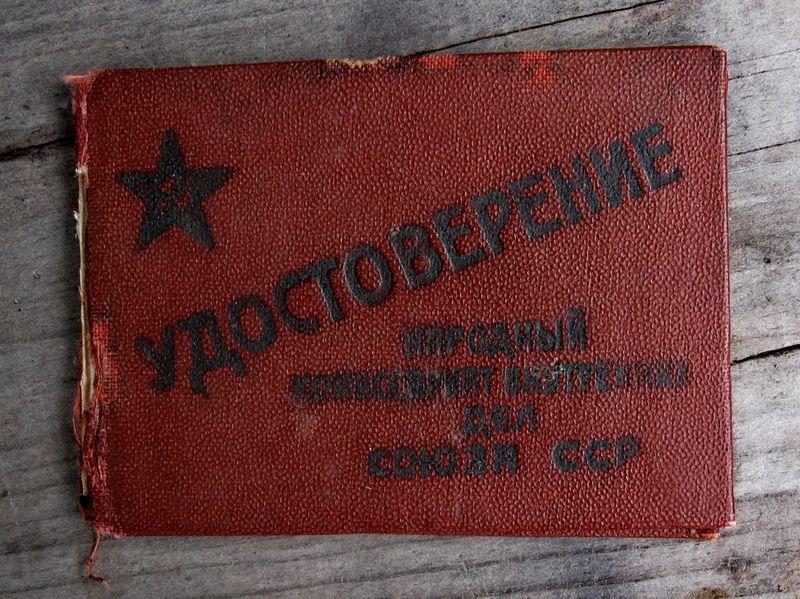 http://4put.ru/pictures/max/626/1924030.jpg