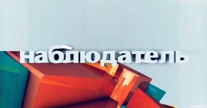 Анри Вартанов о проекте «Наблюдатель» («Россия-К»): «прикосновение вместо проникновения»