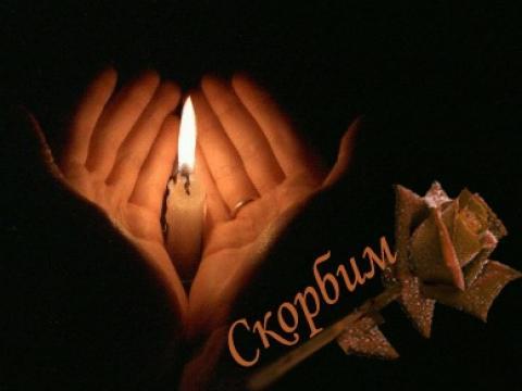 http://4put.ru/pictures/max/634/1947912.jpg