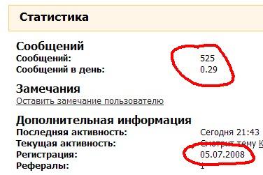 http://4put.ru/pictures/max/634/1949845.jpg