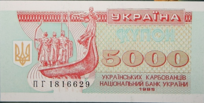 Монеты и купюры мира №21 1 цент (Острова Кука), 5 песо (Колумбия), 10 сантимов (Франция)