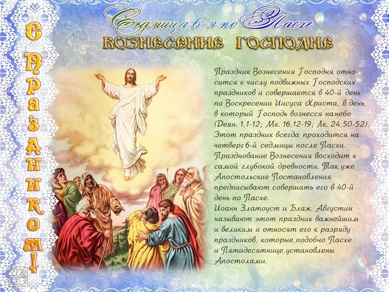 Открытка с сегодняшним праздником 33