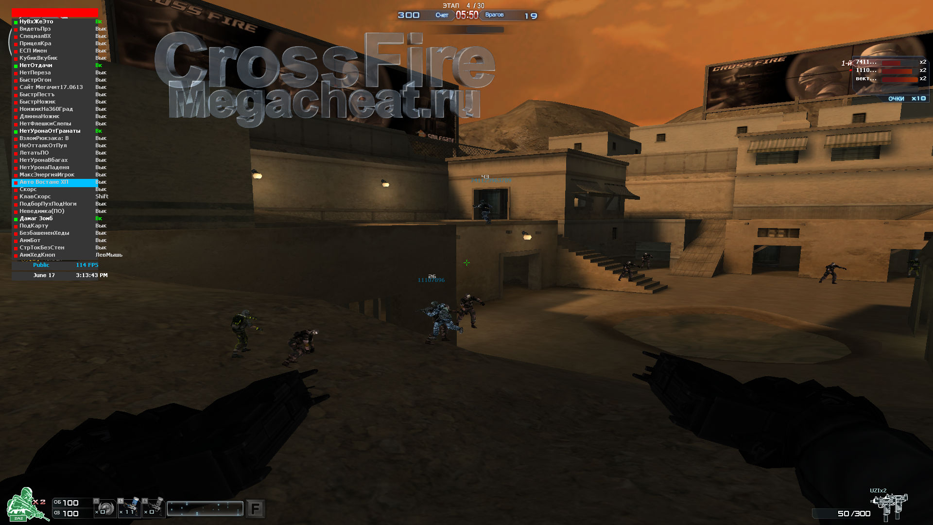 D3D PRO Mtga Damag для crossfire vol1