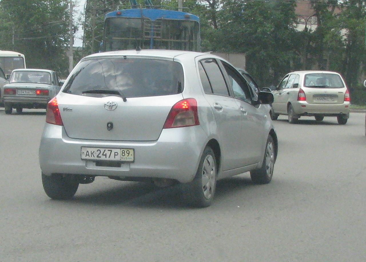 2005711.jpg