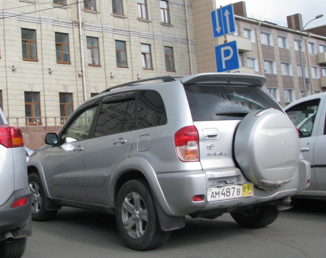 2005712.jpg