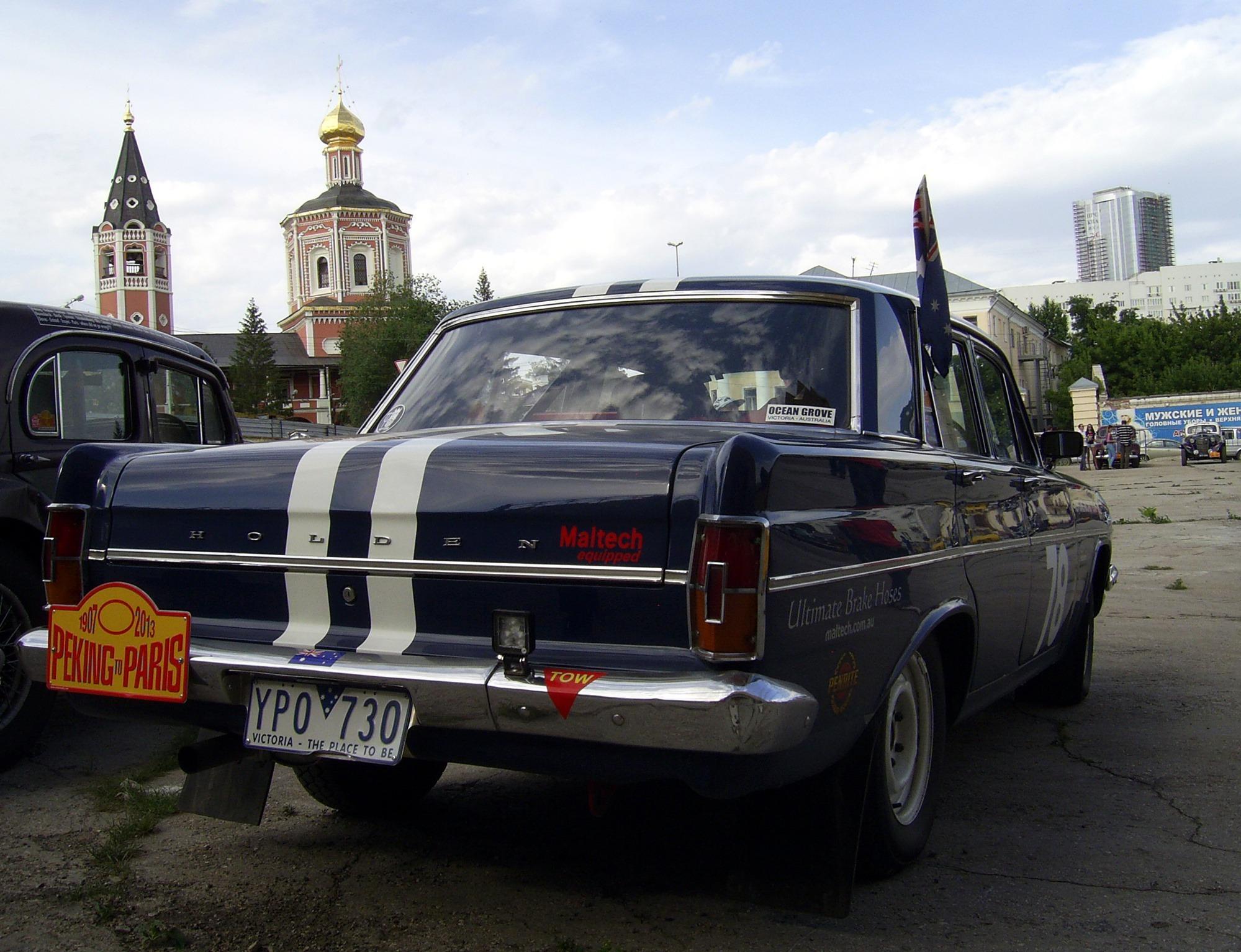 2009120.jpg