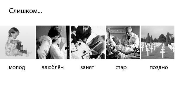 http://4put.ru/pictures/max/658/2023577.jpg
