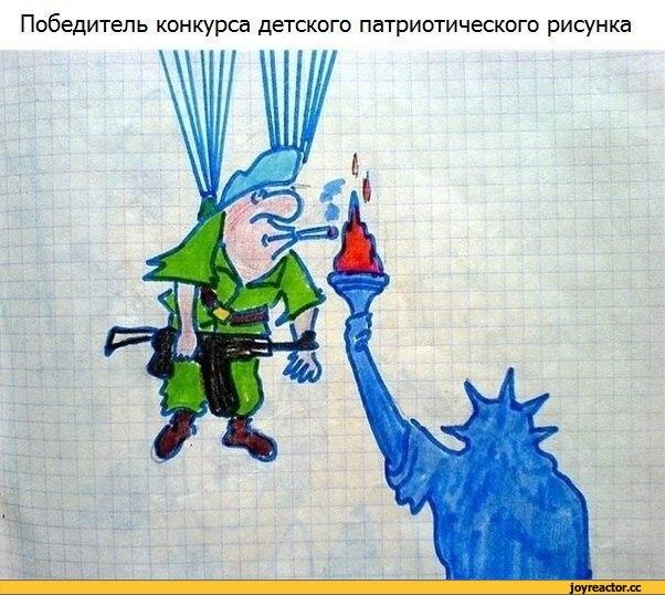 http://4put.ru/pictures/max/661/2032502.jpg