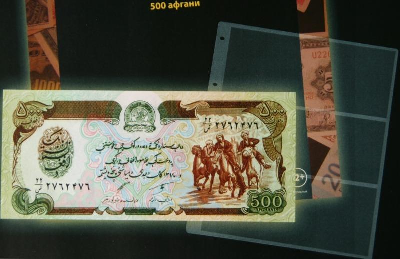 Монеты и купюры мира №25 3 сума (Узбекистан)