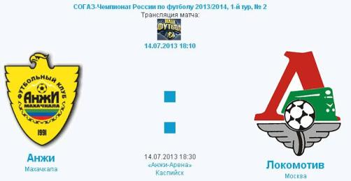 http://4put.ru/pictures/max/668/2052576.jpg