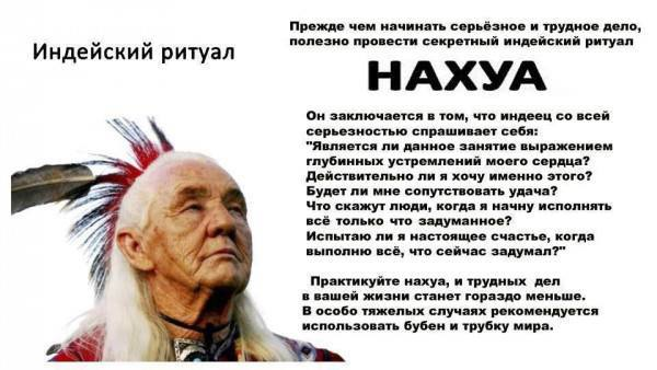 http://4put.ru/pictures/max/677/2081465.jpg