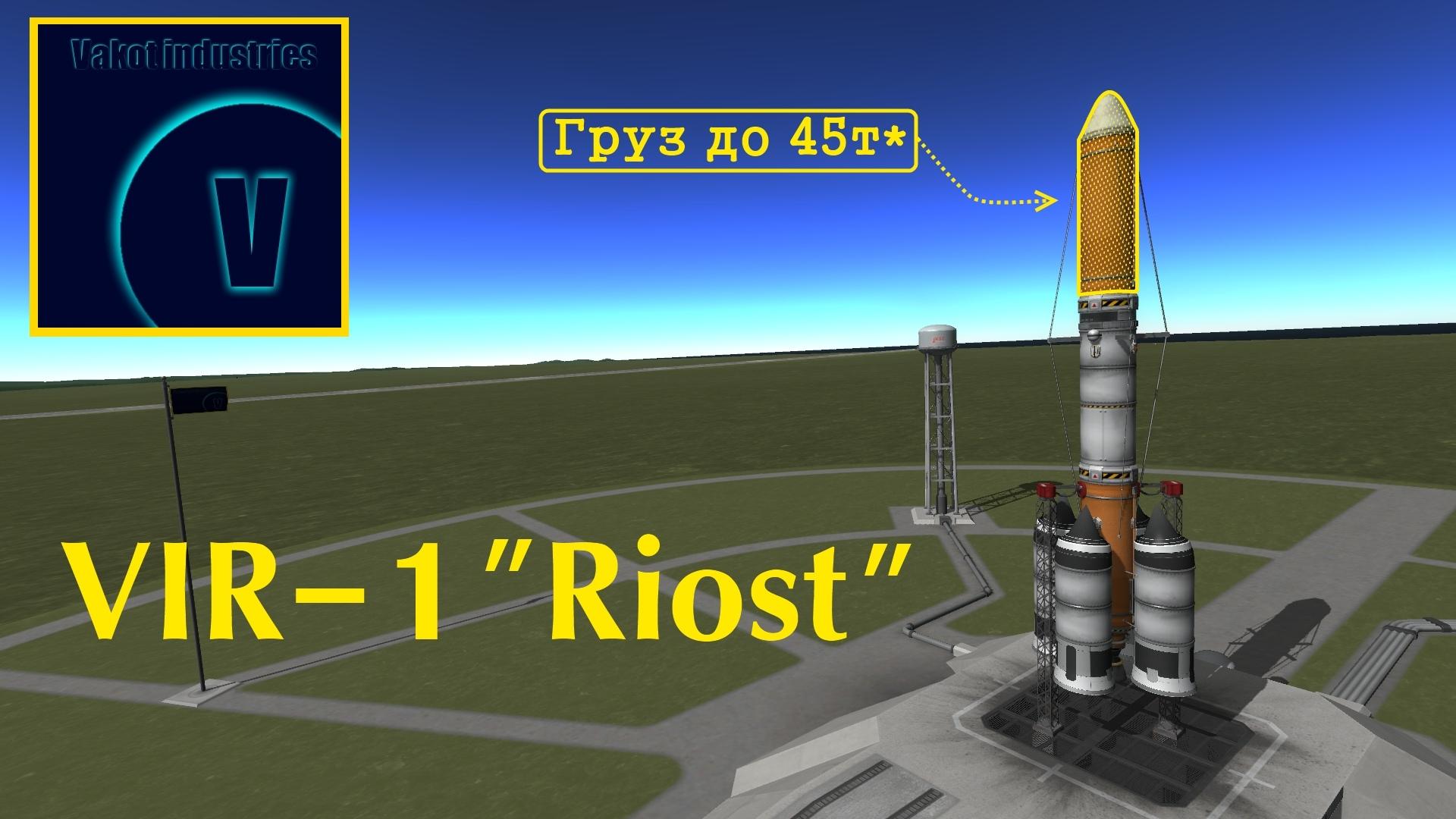 """VIR-1 """"Riost"""""""