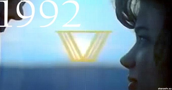 Декабрь 1992. «Реклама в России, мягко говоря, странная». Рекламный рынок начала 90-х глазами Los Angeles Times