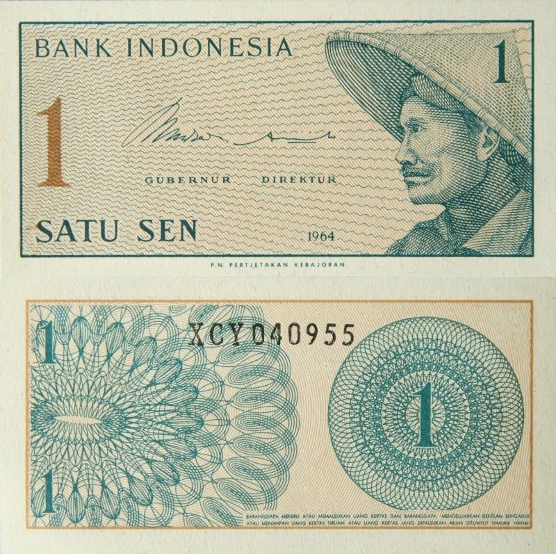 Монеты и купюры мира №28 1 сен (Индонезия)
