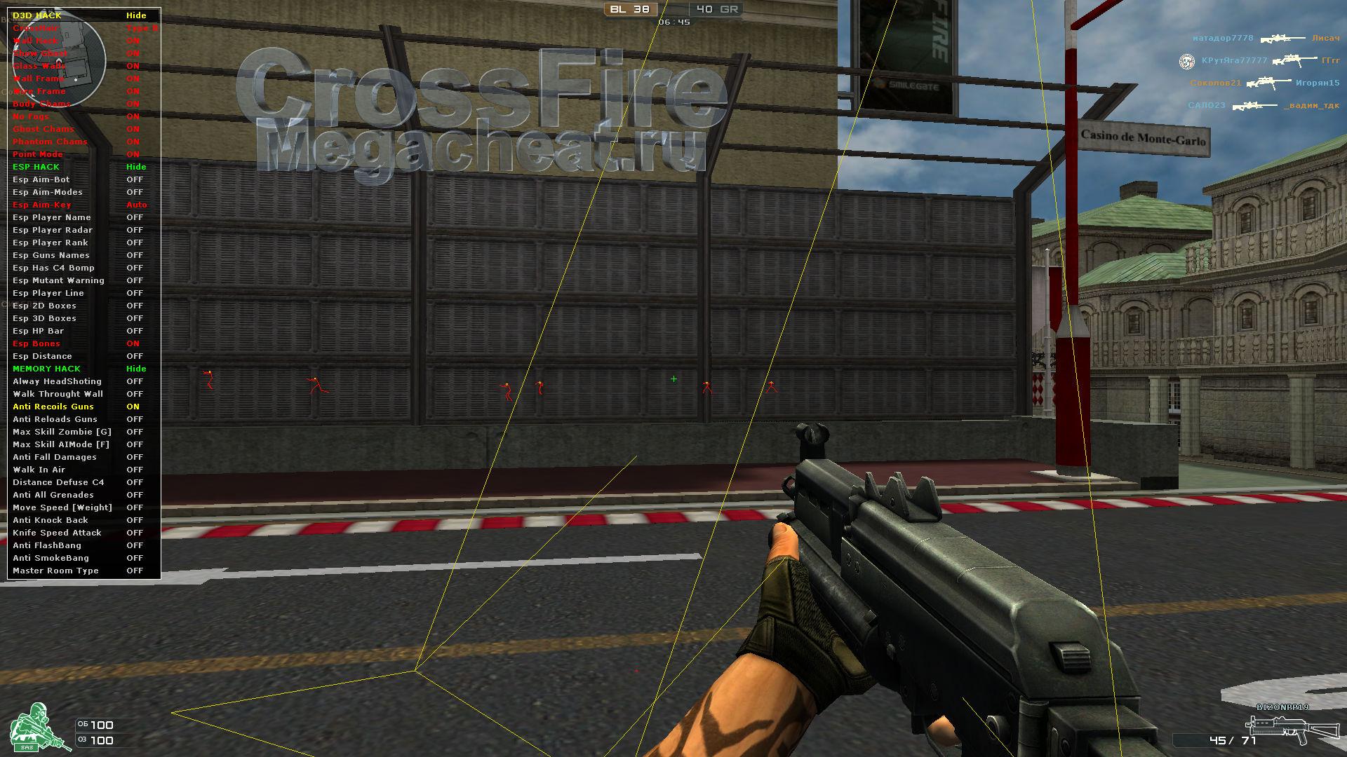HLBOT D3D чит после обновы для crossfire