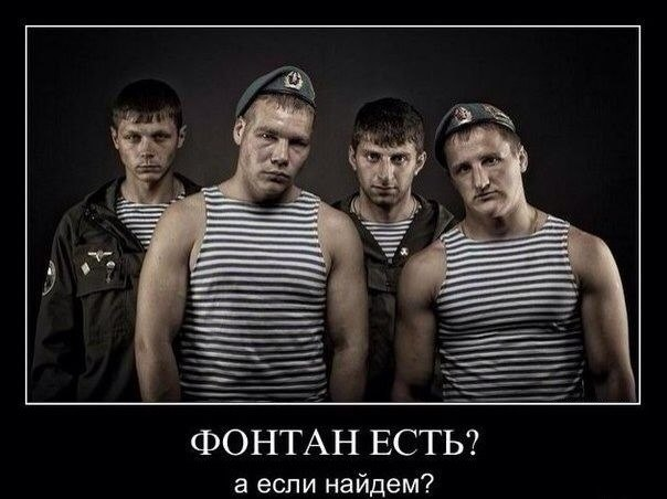 http://4put.ru/pictures/max/686/2109216.jpg