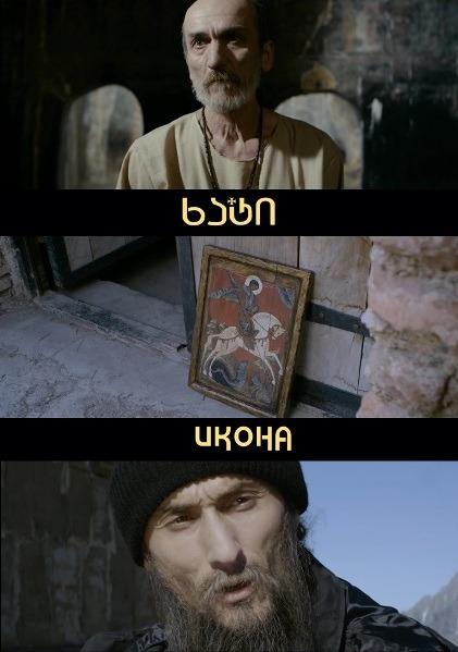 икона торрент: