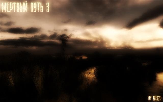 Скачать Игру Сталкер Мертвый Путь 3 Через Торрент - фото 6