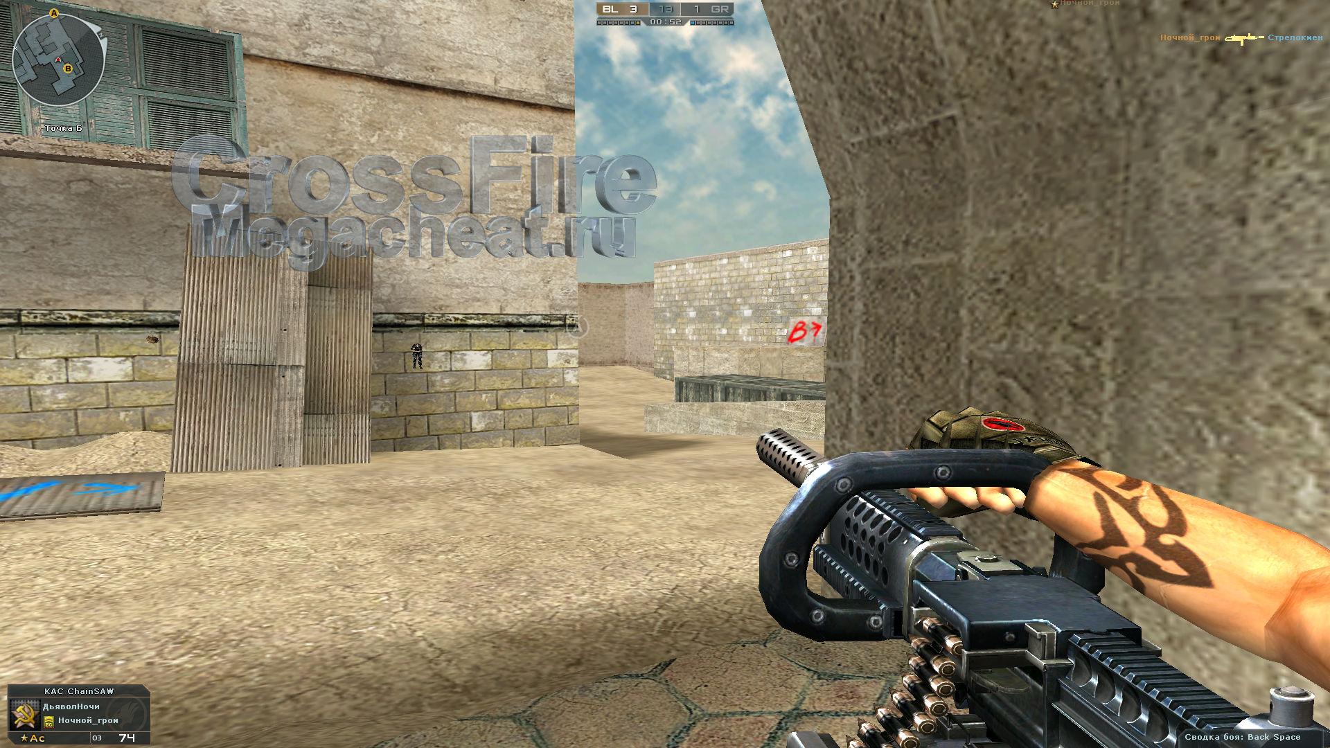 Wallhack 3IN 1 для crossfire