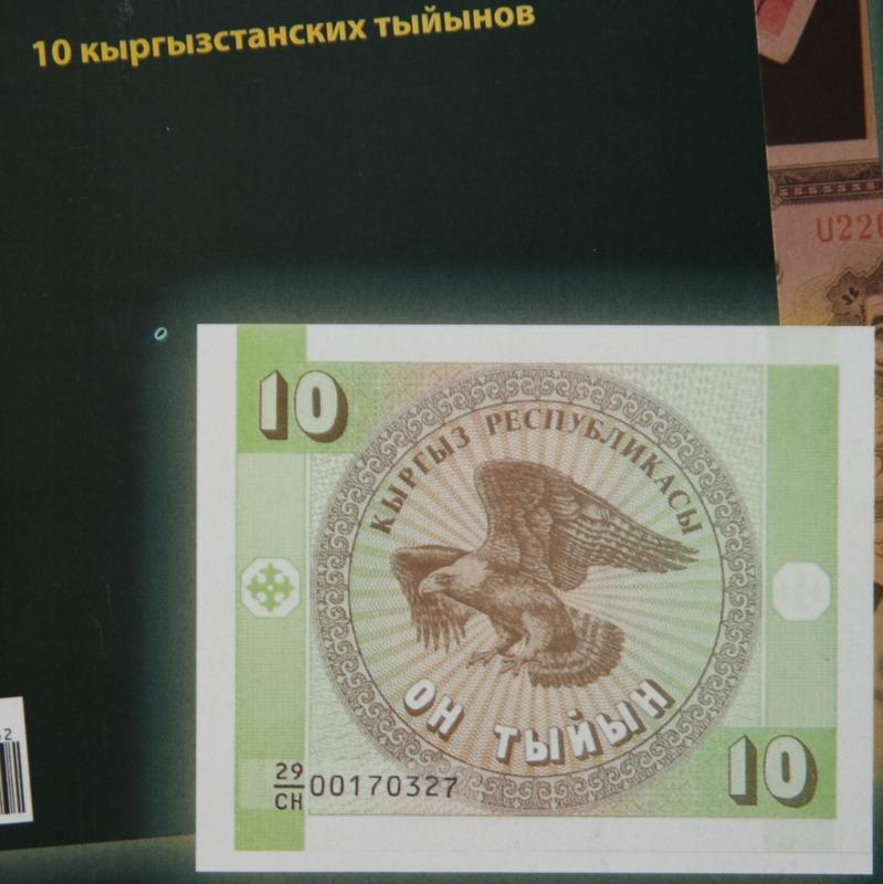 Монеты и купюры мира №31 1 цент (Литва), 1 цент (Гайана), 5 сентимо (Филиппины)