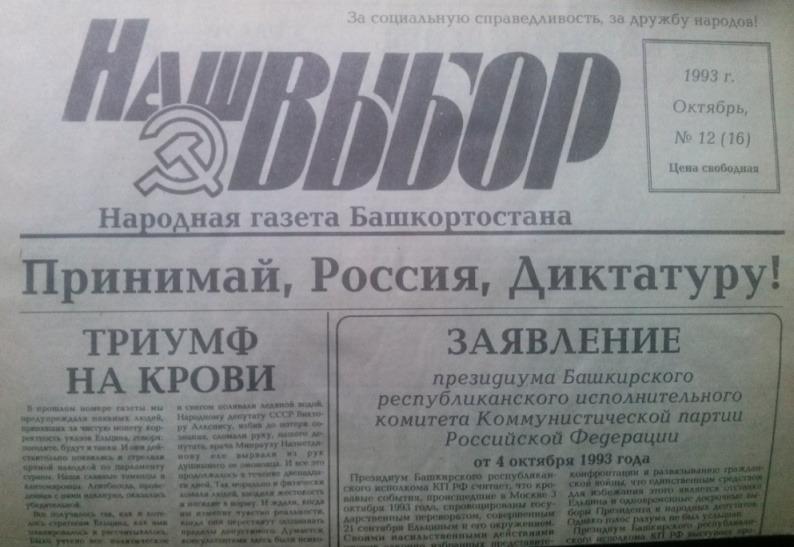 http://4put.ru/pictures/max/700/2151738.jpg