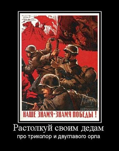 http://4put.ru/pictures/max/702/2157896.jpg