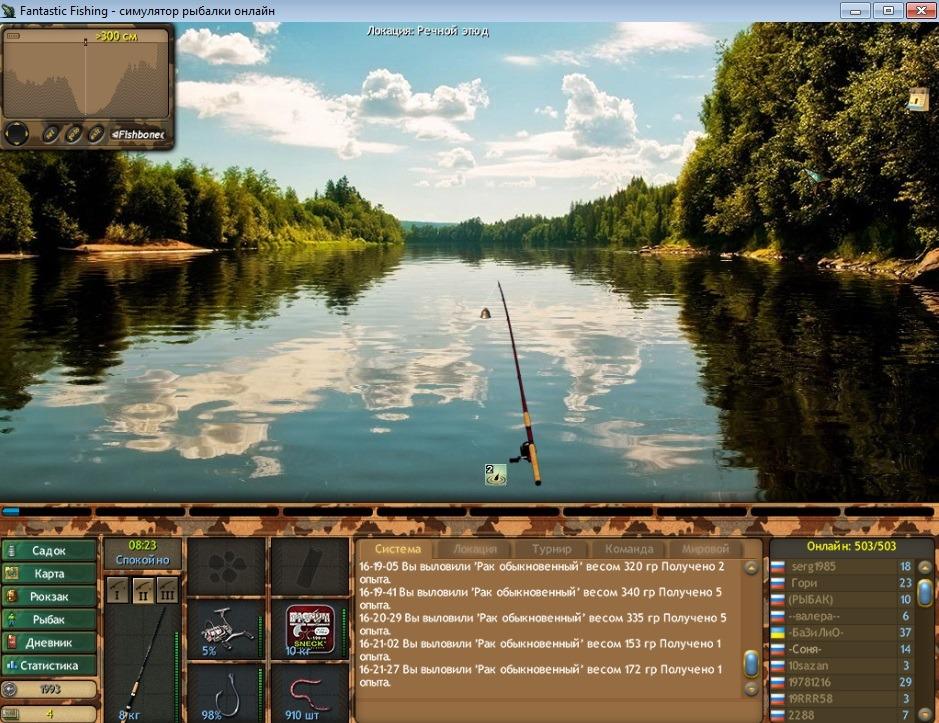 где ловить ерша в фантастической рыбалке