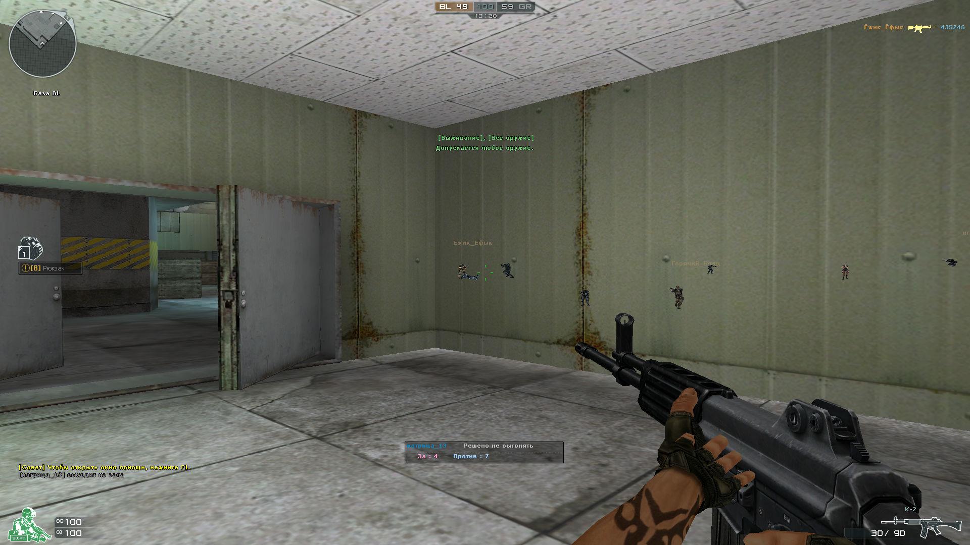 golden wallhack + для crossfire