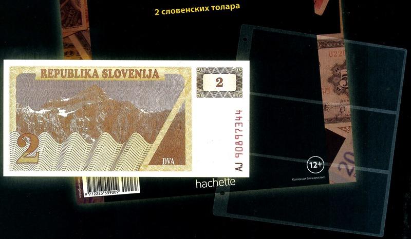 Монеты и купюры мира №32 10 тыйынов (Киргизия)