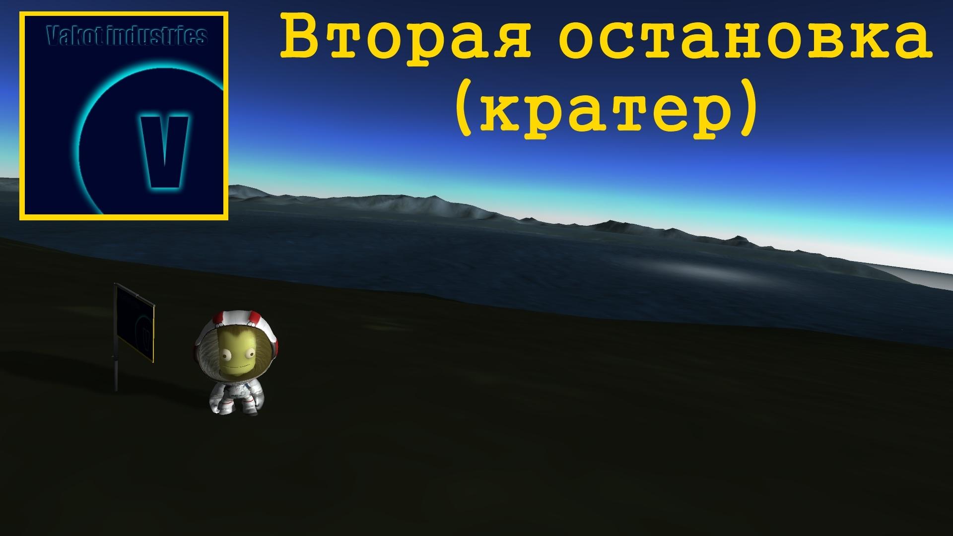 "VIS-20 ""Swan"" + История"