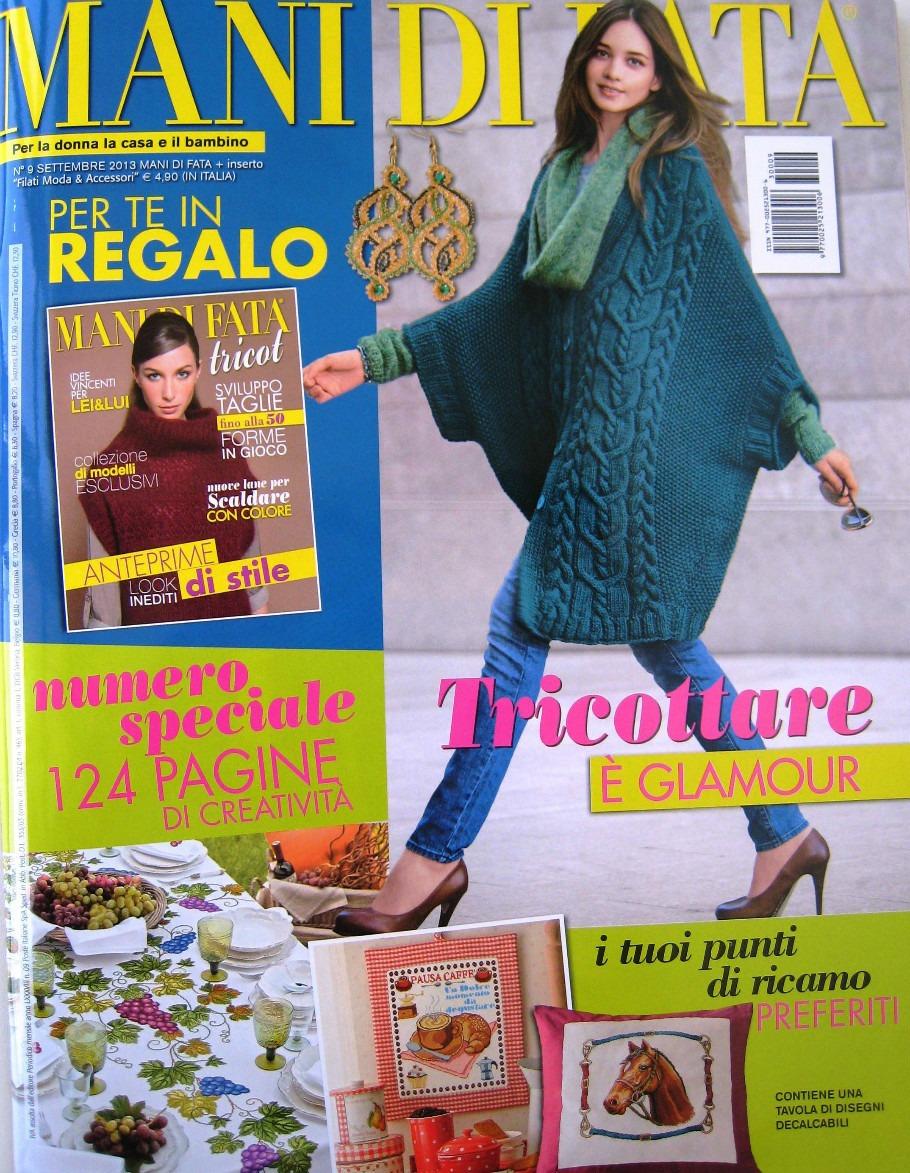 Журналы о вязании дизайнеров