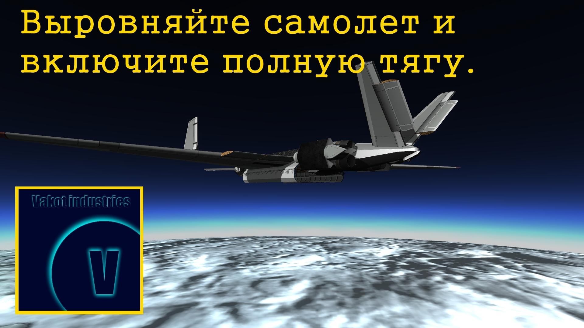 """VIS-23 """"Leviathan"""" (для доставки полярной базы)"""