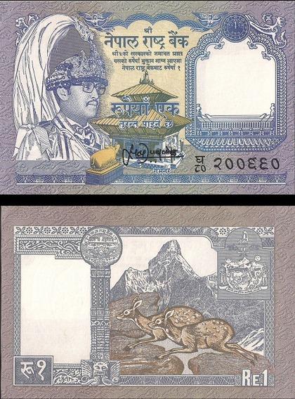 Монеты и купюры мира №35 1 рупия (Непал)
