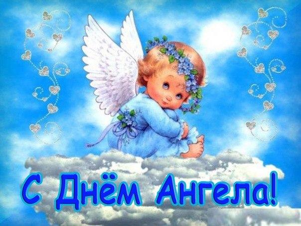 Ангела картинки рисунки