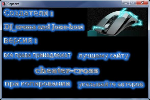 сборник макрос 2216687