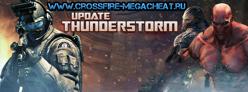 чит Mega DAMAG Update THUNDERSTORM для CrossFire all windows