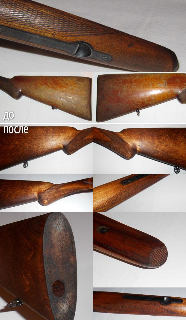 Журналы по вязанию модное вязание 543