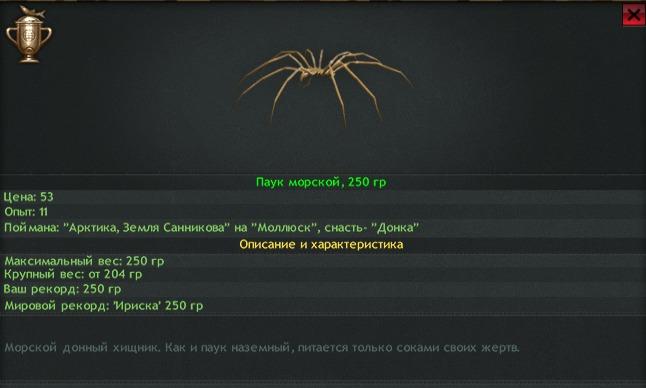 скачать игру симулятор паука через торрент - фото 6