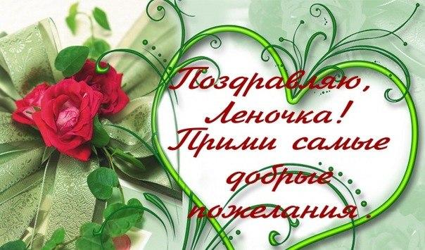 Елена алена открытки с днем рождения