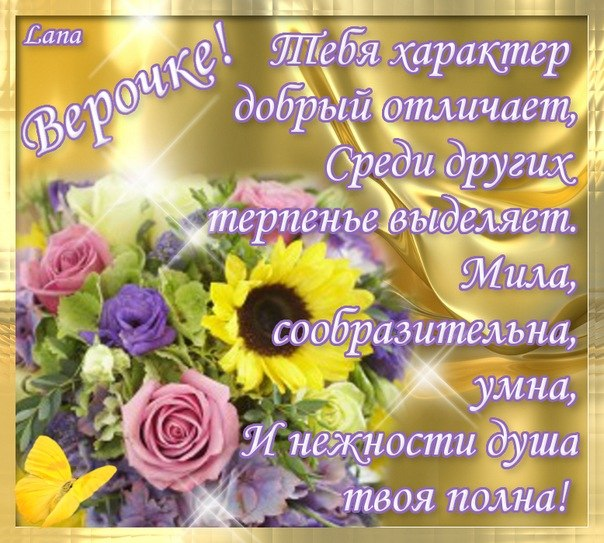 http://4put.ru/pictures/max/733/2254508.jpg