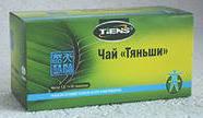 Что такое Чай Тяньши (Антилипидный чай)? Когда необходимо его принимать?