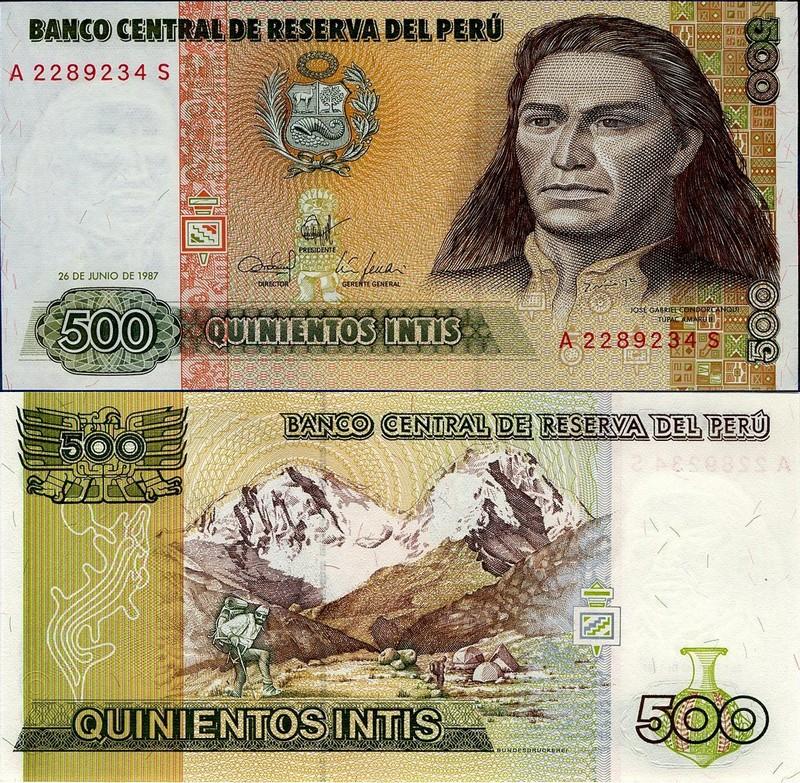 Монеты и купюры мира №38 500 инти (Перу)