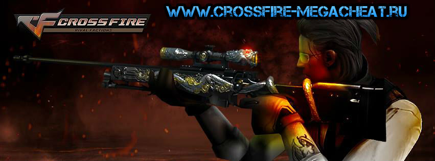 OneHit CF  FIX MENU для crossfire