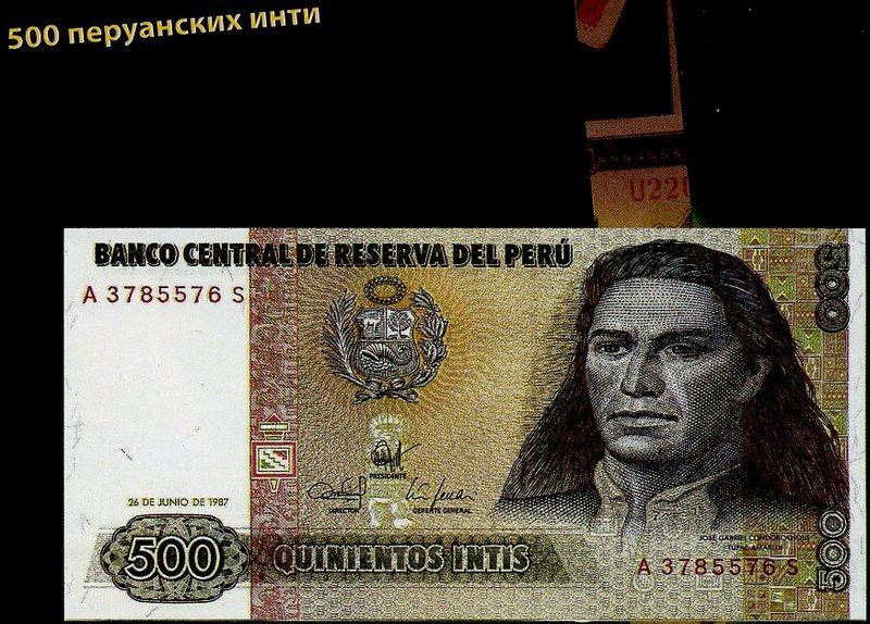 Монеты и купюры мира №37 50 эскудо (Мозамбик)