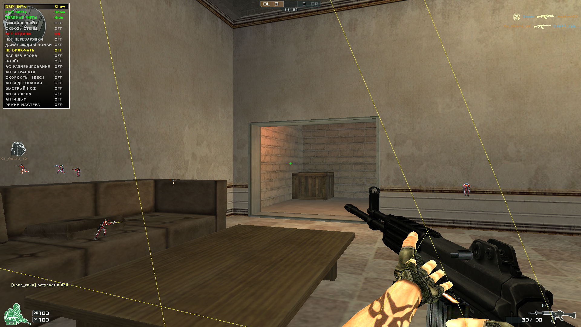 D3D меню destruction KB