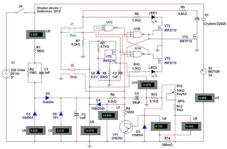 микросхема U1 - К561ЛА9.